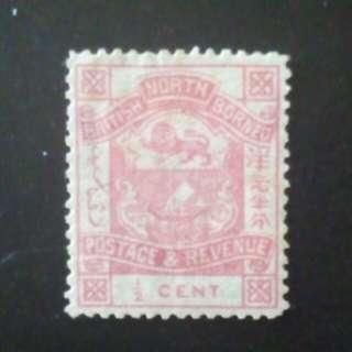 [lapyip1230] 英屬北婆羅洲 1880年 皇室徽紋 洋元半分 新票 Mint