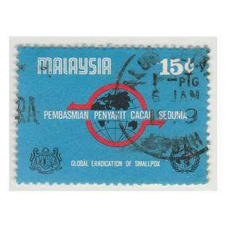 MALAYSIA 1978 Global Eradication of Smallpox 15c SG #181 (0288)
