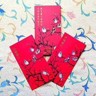 UOB Private Bank Ang Pao (Red Packet) for Chinese New Year CNY