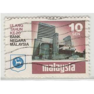 MALAYSIA 1979 20th Anniversary of Central Bank of Malaysia 10c SG #198 used  (0290)