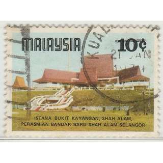 Malaysia 1978 Inauguration of Shah Alam New Town as State Capital of Selangor 10c used SG #187 (0289)