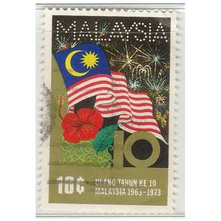 1973 10th Anniversary of Malaysia 10c used SG #105 (0293)