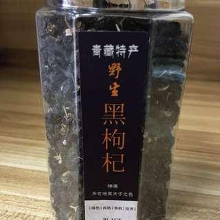 野生 黑枸杞(大粒)120g