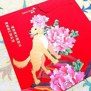 Premium Credit Suisse Private Bank Ang Pao (Red Packet) for Chinese New Year CNY