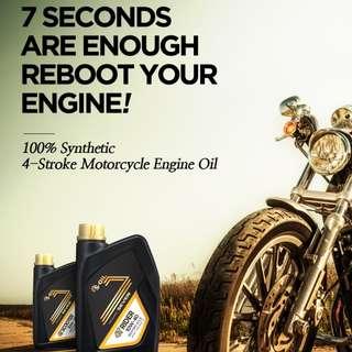 Engine oil change promo!