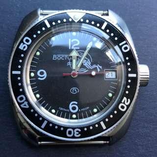 Vostok Amphibian watch not vintage diver scuba dude