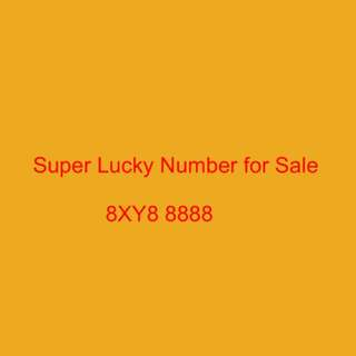Super Lucky Mobile Number