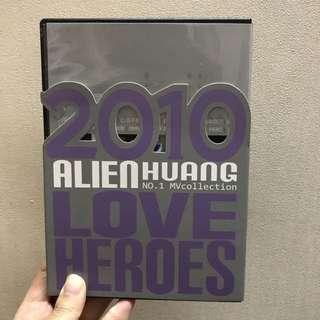 黃鴻升 2010 Love Heros專輯