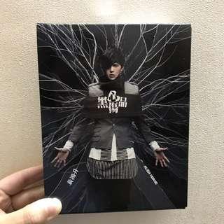 黃鴻升 黑心傷品 專輯
