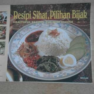 Recipe Book (Healthy Cooking)