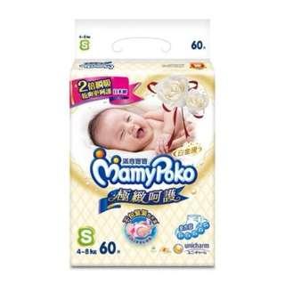 滿意寶寶 極緻呵護尿布 60+13片