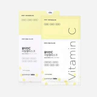 *In stock* Common Labs - Ggultamin (Honey Vitamin) C Real Jel Mask