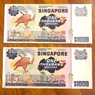 Singapore Bird Series one thousand dollars