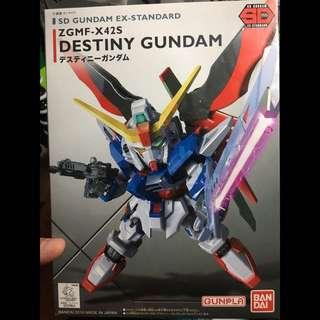 SD GUNDAM EX-STANDARD DESTINY