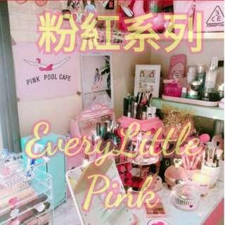 《粉紅系列 Every little pink》