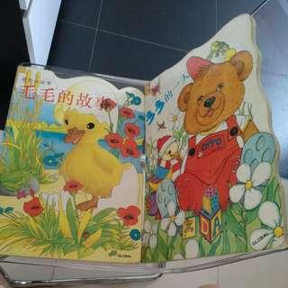 Preloved chiness big books preschooler