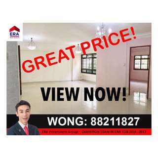 425 Canberra Road HDB 5I For Sale!