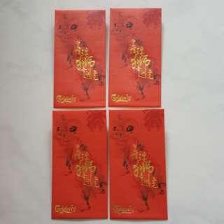 Carlsberg Red packet