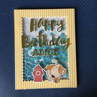 Dog birthday shaker card