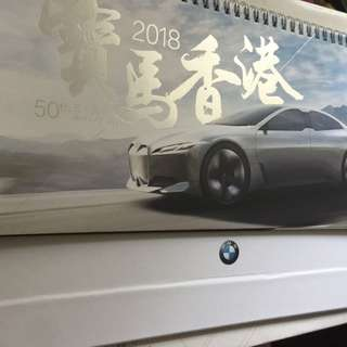 BMW 2018 calendar