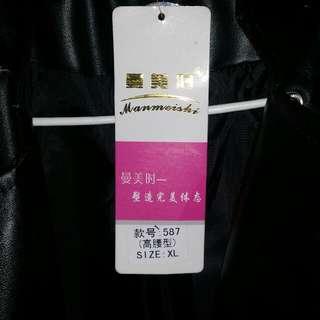 Jacket new xxl small (fit L)