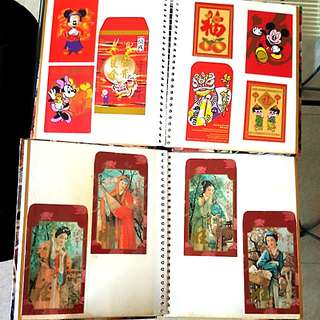 Ang Pau / Hong Bao/ Red Packet