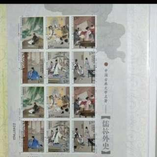 China stamp 2011-5 Mini Pane