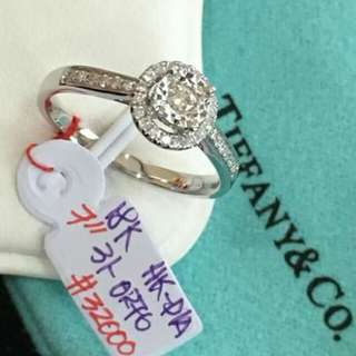 18Ct Tiffany Diamond Ring