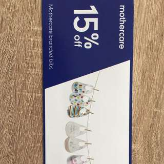 Baby/Toddler/Mummy Mothercare Voucher