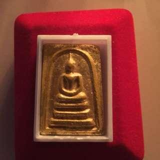 Pra Somdej Watrakang 2516 BE