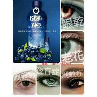 補健飲品--真心推介--白藜蘆醇藍莓汁(改善腸胃/改善睡眠/減肥/去宿便/舒緩眼疾)