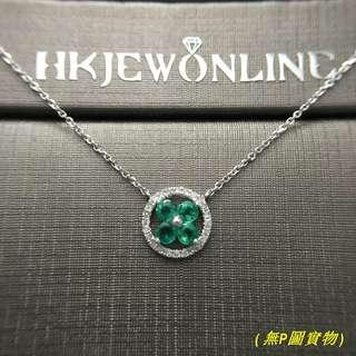 HKJ~18K白金綠寶頸鍊 (16+1吋)