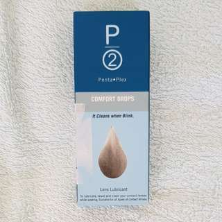 BN Sealed P2 lens lubricant drops