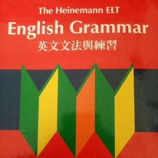🚚 英文文法與練習The Heinemann ELT English Grammar