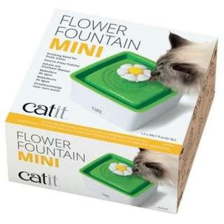 (Free Delivery) Catit Mini Flower Fountain 1.5L