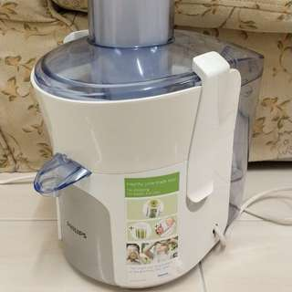 Philips Juicer HR1854