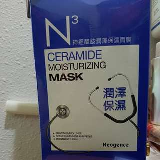 Face mask free mail