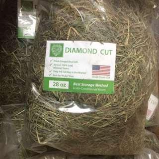 Pets' Gantry-New stocks of Small Pet Select Timothy Hay 28oz Diamond Cut!