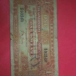 Straits settlements 1925 $1 comtemporary forgery rare avf