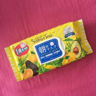 SABORINO FACE MASK