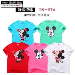 Trusm T-Shirt