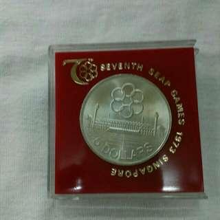 1973 Singapore $5 coin seventh seap games