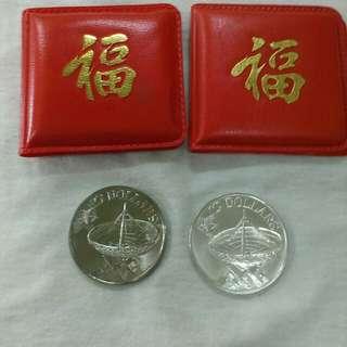 1979-1980 Singapore $10 coin