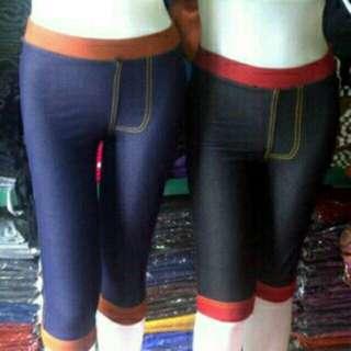 Celana Lagging Jeans