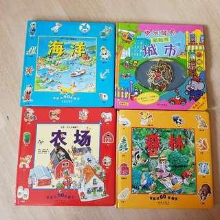 Chinese Playbooks