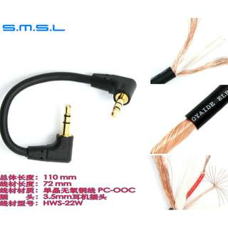 SMSL W4 雙木三林 3.5MM - 3.5MM 對錄線 耳擴音頻線 單晶銅線材