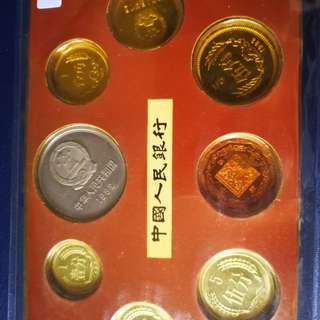 China prc 1982 proof sets unc