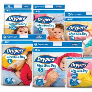 Drypers home delivery