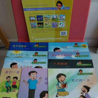I Read & I Learn Chinese story Books