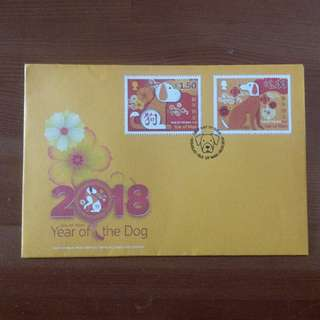 Year of Dog Isle of Man Post Office Special First Day Cover